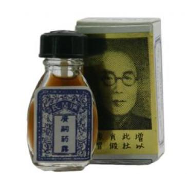 Brocha China | Retardante Masculino | Tutiendasexy.com